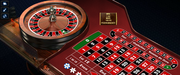 Fortuna ruleta